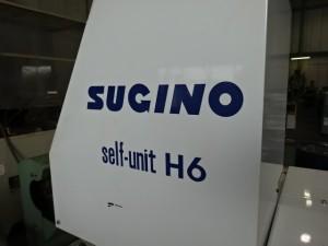セルフユニット -3