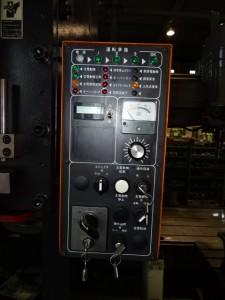 TP-80 -2